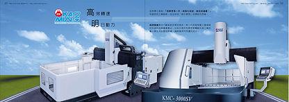 SD&SV&DV-H 中文-1.jpg