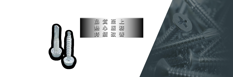 瑞滬企業股份有限公司