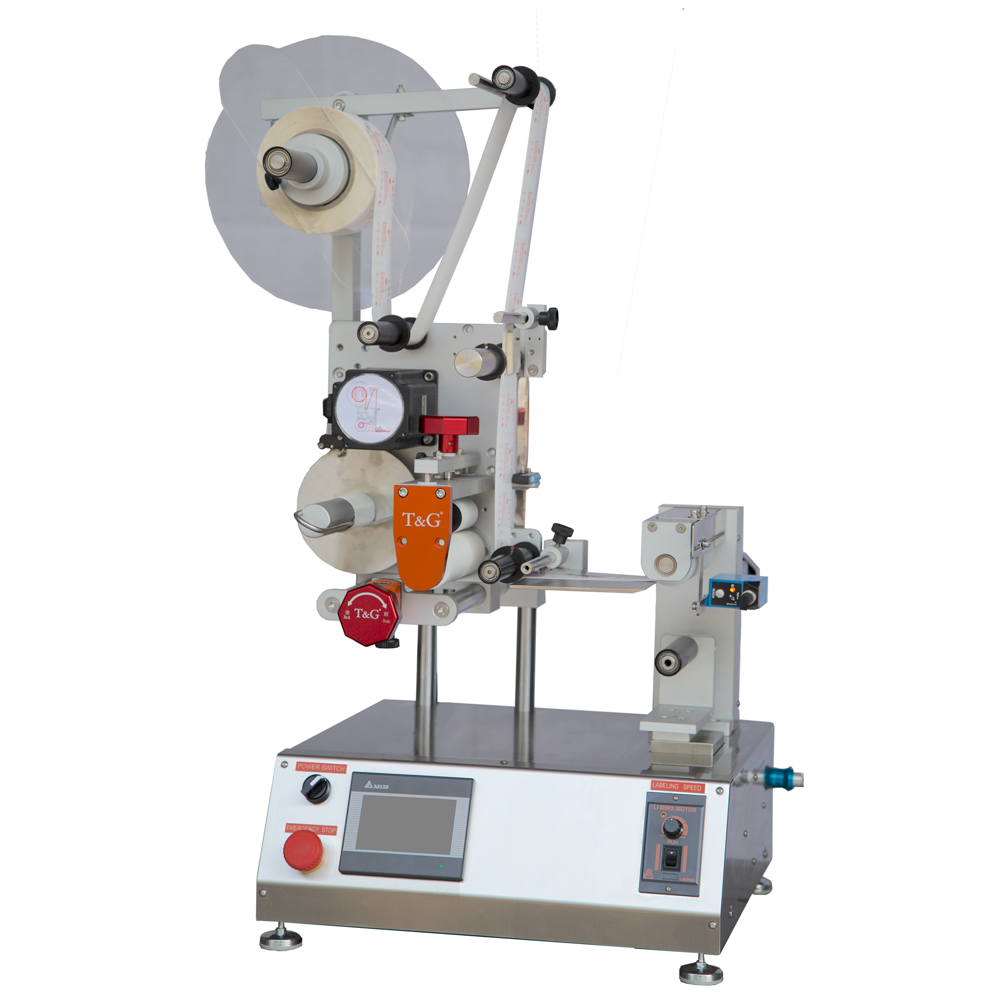 Semi-automatc Tube Labeling Machine