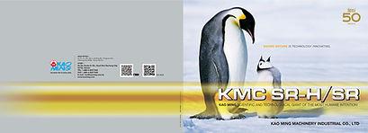 KMC-SR-EN目錄.jpg