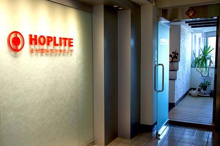 HOPLITE INDUSTRY CO., LTD.