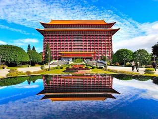 龍の国、台湾①
