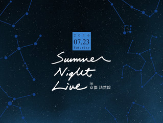 Summer Night Live in 京都 法然院