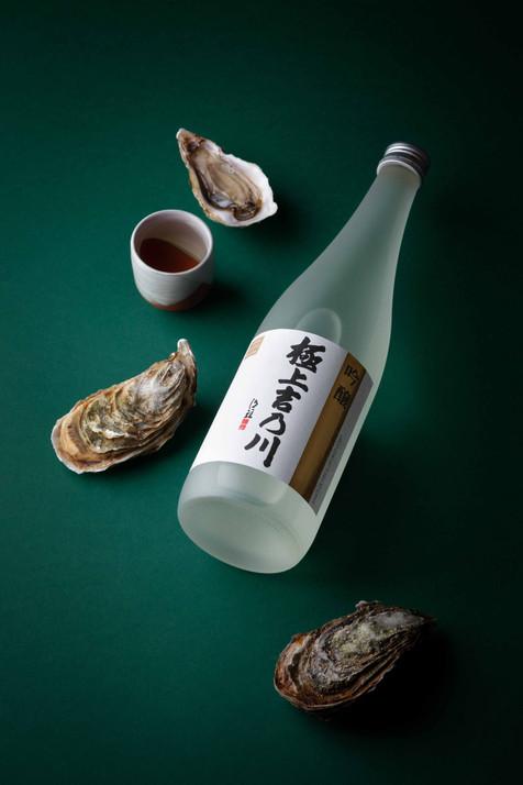 Le sake et les huîtres, 2021