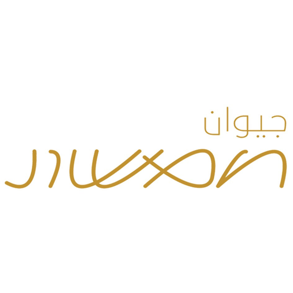 jiwan logo.jpg
