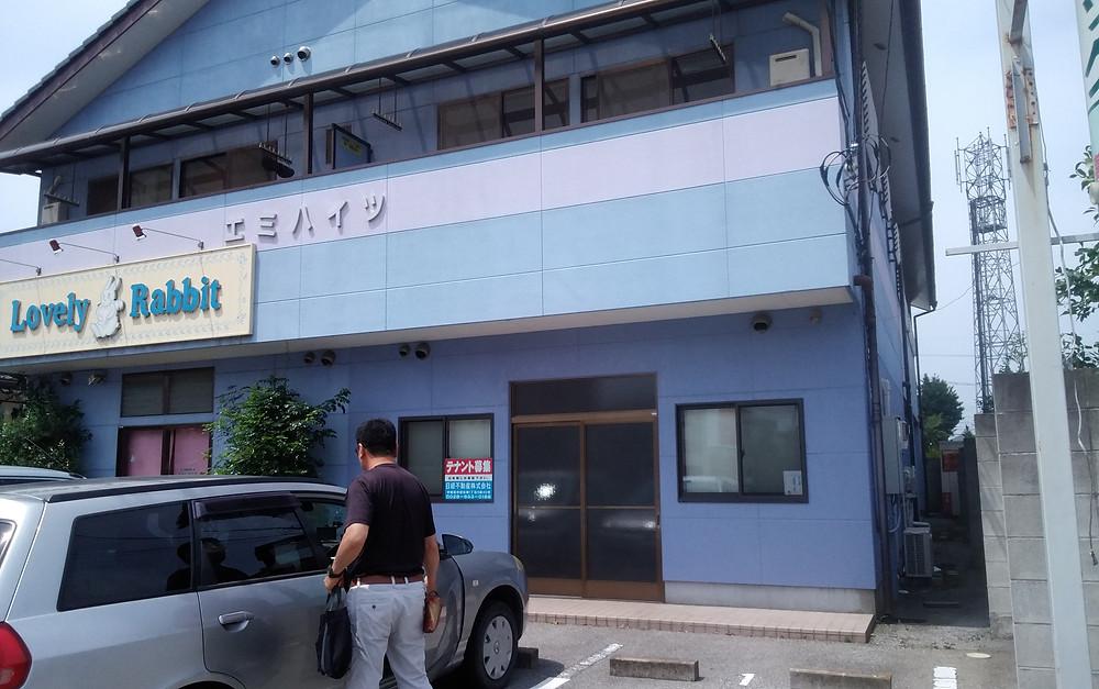 Drほぐれ鹿沼店(仮称)