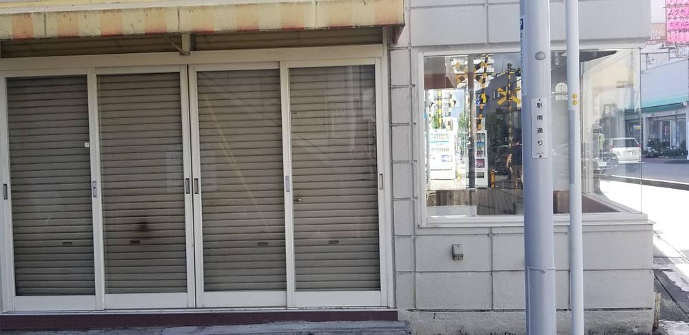マテリアクレープ三島店(仮称)
