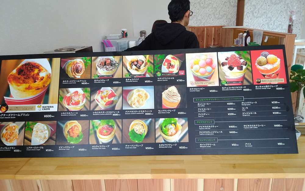 マテリアクレープ山梨甲府店