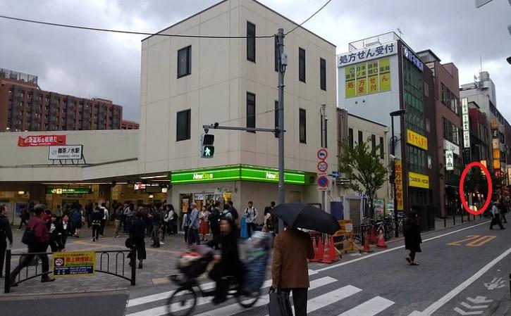 マテリアクレープ御茶ノ水店