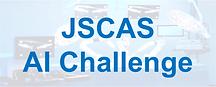 JSCAS AI Challenge