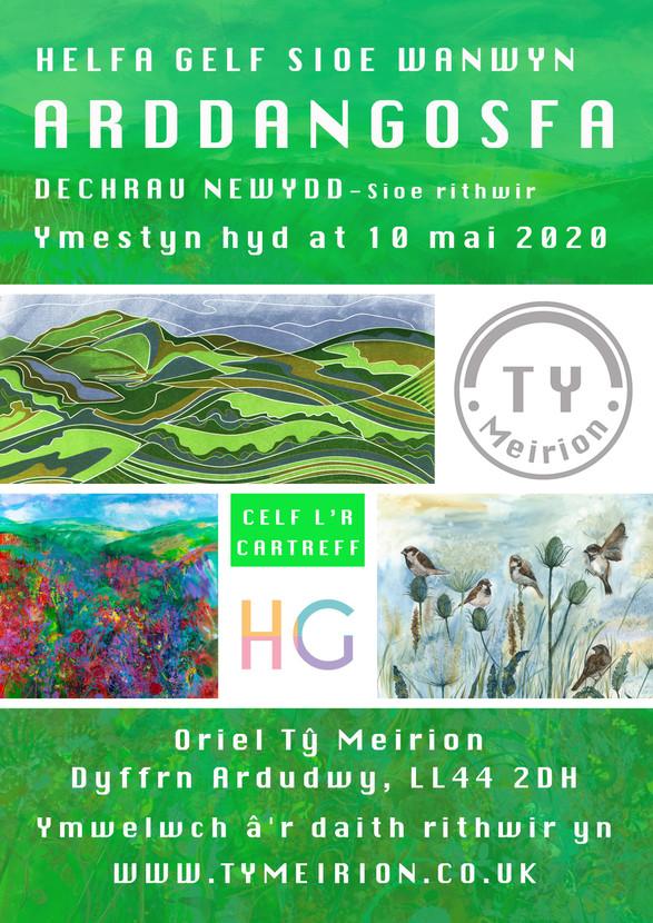 Helfa Gelf Spring Show
