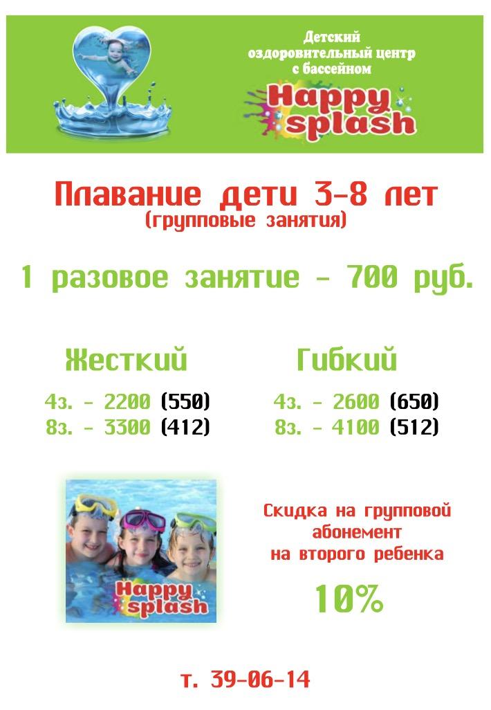 FullSizeRender-01-09-19-03-42-2