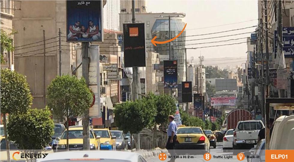 Zarqa City