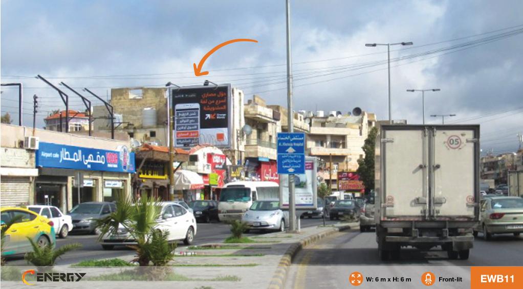 East Amman