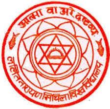 LNM University Bihar Architect
