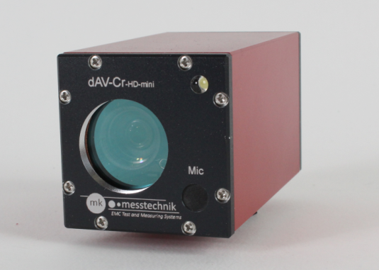 Мини DAV камера экранированная для БЭК