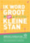 affiche KleineStan 2019 geel.jpeg
