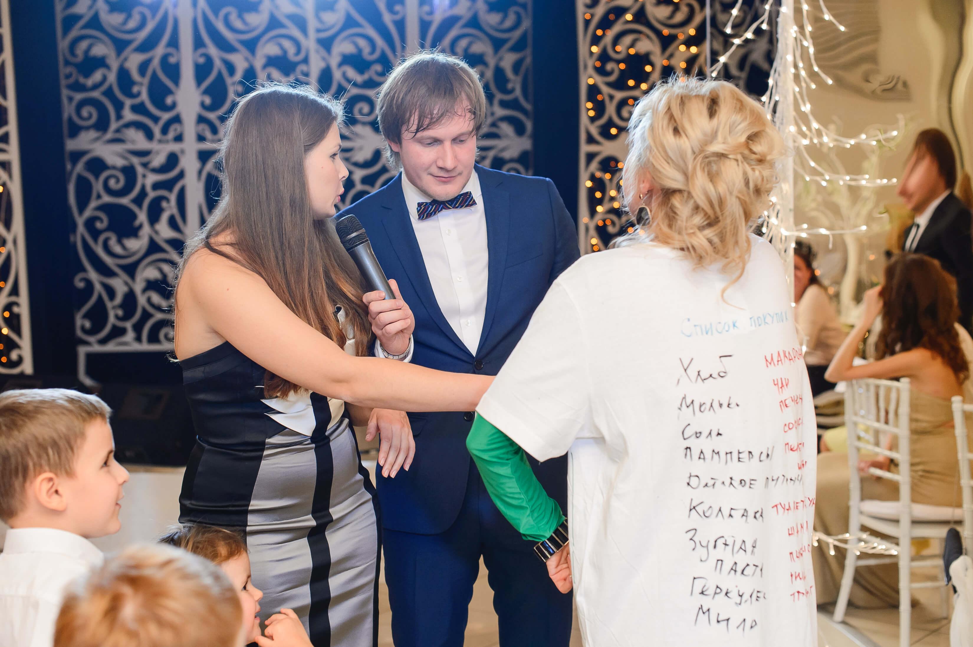 Свадебный ведущий Рябчиков Сергей