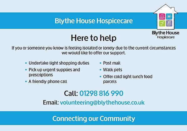 Blythe House.jpg