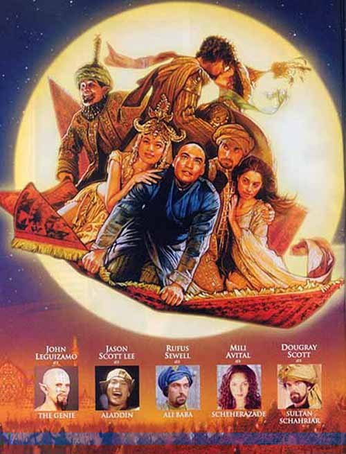 Arabian_Nights_Miniseries_2.jpg