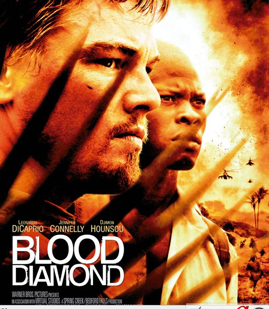 blooddiamond-movie-poster-sml.jpg