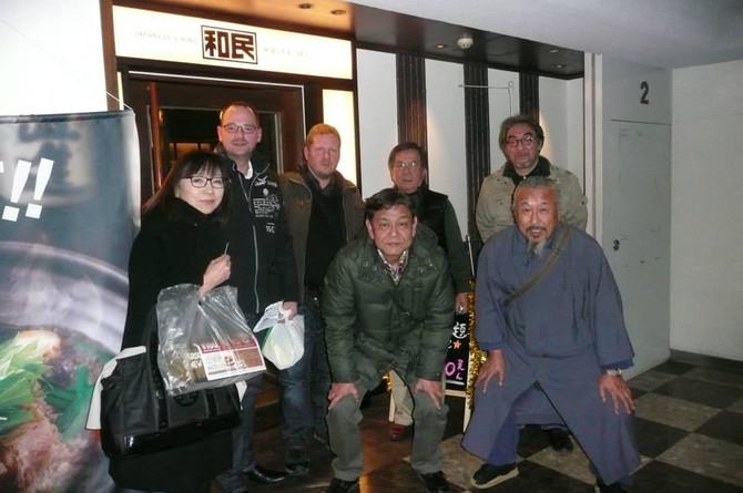 Jens Fricke und Thorsten Dreesmann in Japan bei der ZNBDR