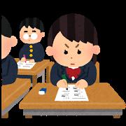2015年度高校受験情報