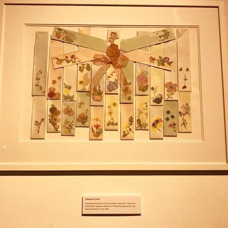 HKU exhibition Work