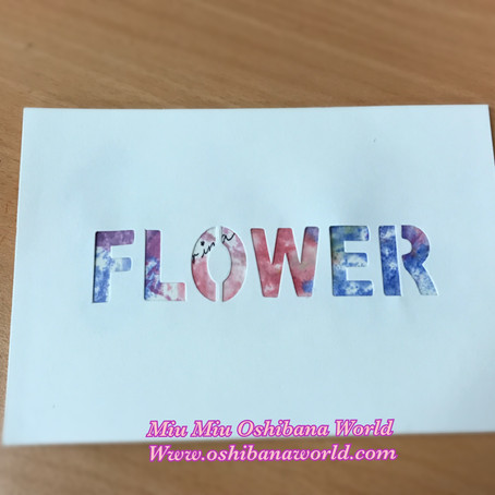 Pressed Flower Card 押し花カ-ド