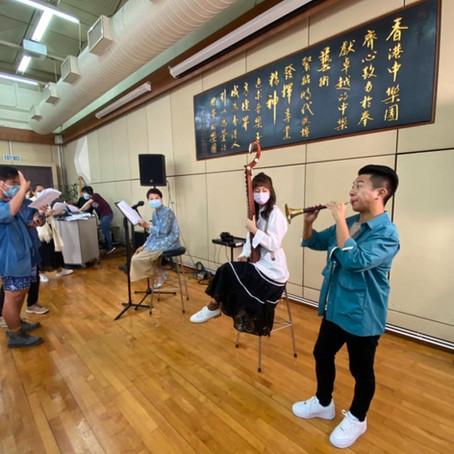 香港中樂團小組音樂會 《霓城》