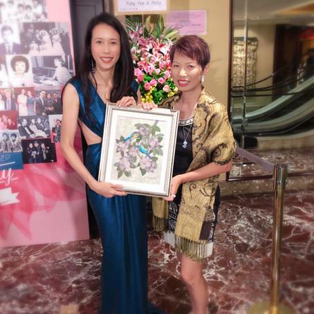 Dr Serina Ha donatedPressed Flower Art to Morris Charity Initiative 夏妙然博士 慈善義賣押花莫文蔚 媽媽80 生日