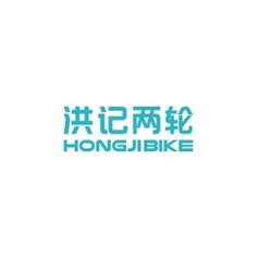 Hongji