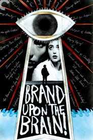 Dissecting the Branded Brain: An Interview with Guy Maddin