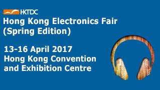 HK Electronic Fair -Spring