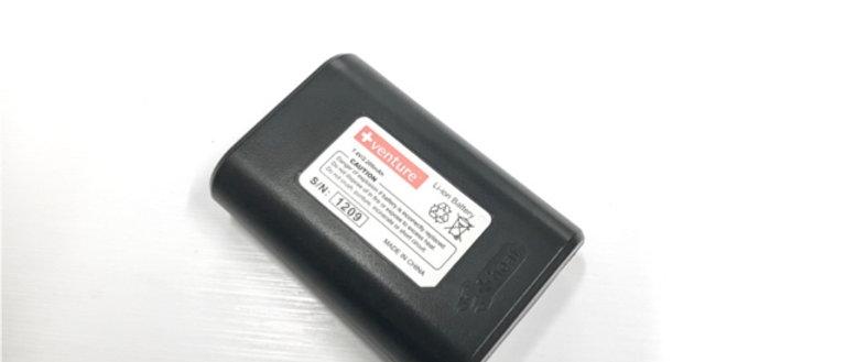 607B Battery