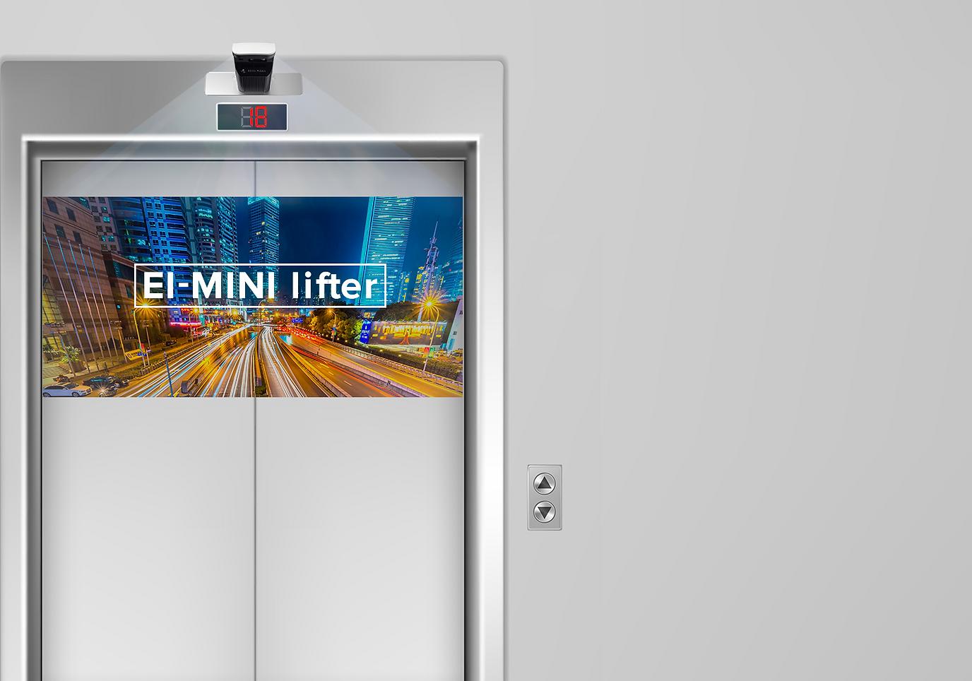 Ei-Mini Lifter Смарт проектор для рекламы внутри помещений