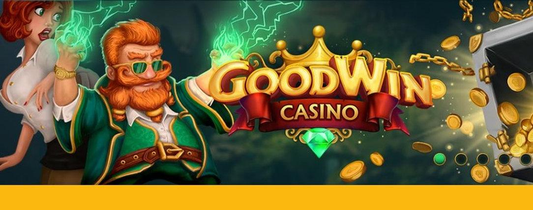 goodwin-site.jpg