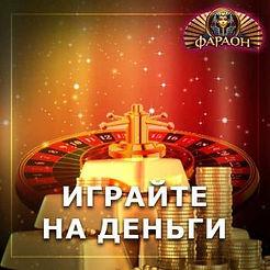 banner2_47379main-e1567174132731.jpg