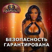 banner3_47379main-e1567174121629.jpg