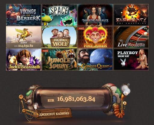 Играть онлайн в Joycasino — Ассортимент