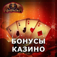 banner4_47379main-e1567174105152.jpg