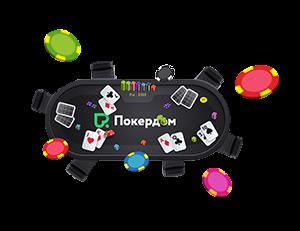 vybor-igr-pokerdom.png