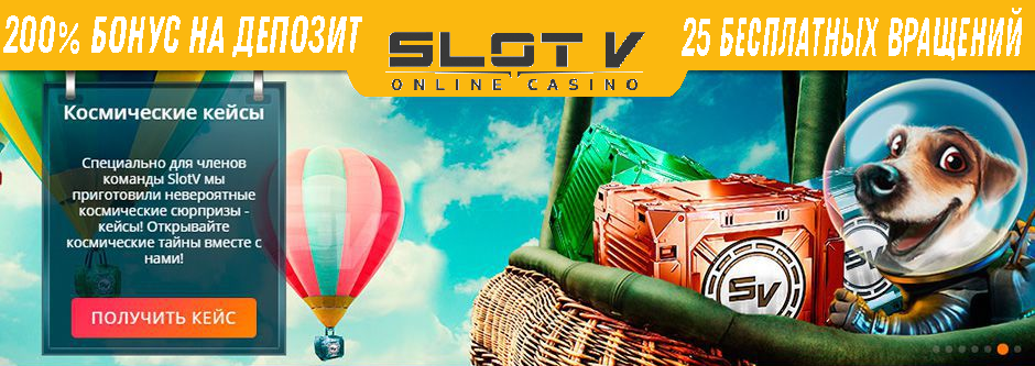 список онлайн казино