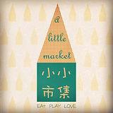A Little Market.jpg