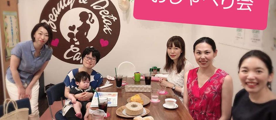 7月の子育てお茶会🎵