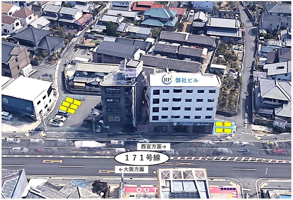 お客様駐車場 HP掲載 2021.5~.png