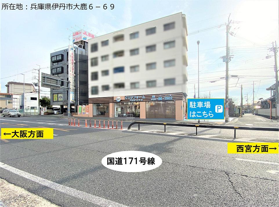 店舗外観3 ぼかし2 配置図.jpg