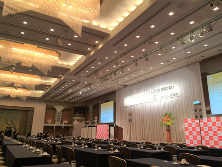 LIXIL秋のリフォームコンテスト2016表彰式(^◇^)