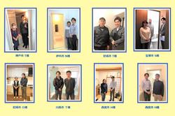 新 HPトップ記念写真3