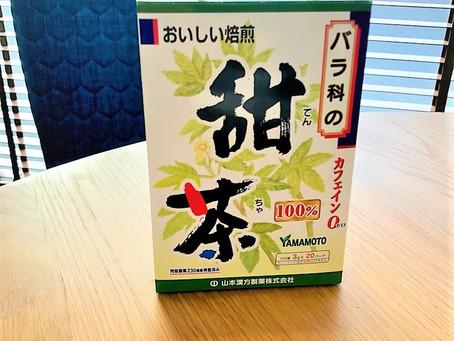 甜茶・お盆休業のお知らせ(*^-^*)